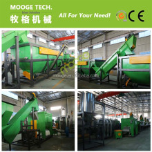 Waste plastic film washing line/recycling machine