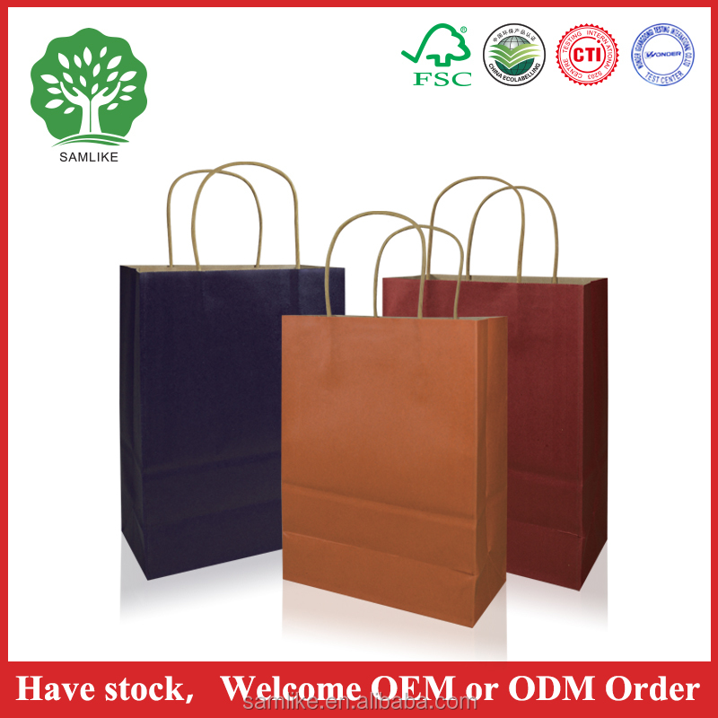 promotional recycle fancy design brown twist kraft paper bag raw <strong>materials</strong>
