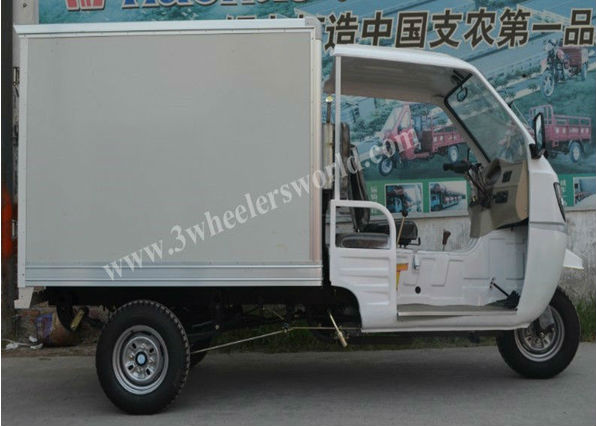 Closed Box Cabin Tricycle/Three Wheel Motorcycle/Ice Cream Tricycle Freezer