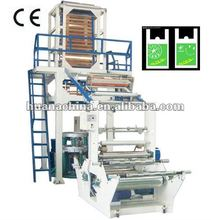 SJX3-FM1350 PE/ LDPE HDPE Three-layer Co-extruding Rotary Die Film Blowing Machine