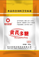 factory price poultry medicine - astragalus polysaccharide