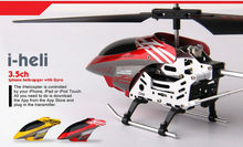 RC Iphone Ipad Itouch 1009G 3.5ch Gyro I-Helicopter