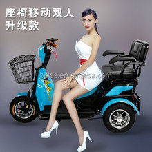 2016 new designed hot sale Food Best Electric cargo scooter adult tricycle 3 Wheeler For Sale