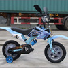 Racing Motorcycle Type and Gas / Diesel Fuel mini for kid gas bicycle / steel Frame child bicycle