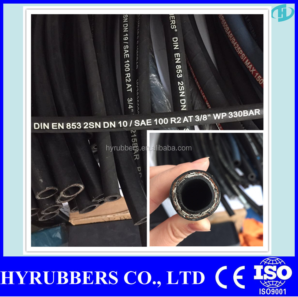 Two Layer Steel Wire Braided High Pressure Hydraulic Hose SAE 100 R2AT / DIN EN 853 2SN