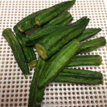 Cheapest Price Vacuum Fried VF dried Okra Chips