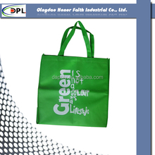 low price PP non woven bag with logo priting with logo printing