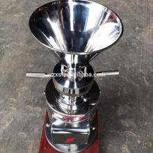 Stainless Steel 304 peanut butter colloid mill