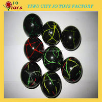 Wholesale skip ball toy ball