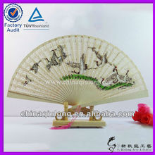 Sandalwood Fan Favors Outdoor Party Wedding Bridal