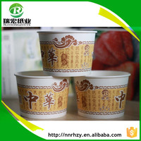 High heat resistance disposable pasta bowl