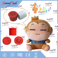 Vibration activated programmable sound module for toys