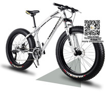 26 inch Speed off-road beach 21 speed snowmobiles 4.0 extra wide tires mountain bike men and women students bicycles