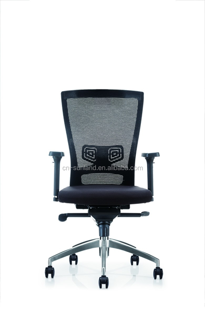 High quality adjustable swivel mesh office chair ergonomic