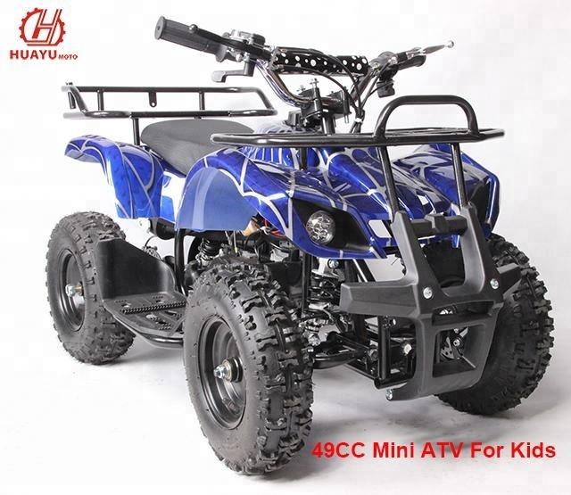 555atv高清_china 49cc atv bikes