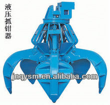 Excavator Hydraulic Clamp, Rotating Grapples, Log Grab for Excavator