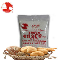 china factory food ingregient for bakery food leavening agent