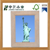 Hot sale China supplier pine family tree wood sexy wooden picture photo frames