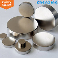 rare earth magnets large strong wholesale neodymium magnets 1 2 x 1 8