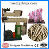 china manufacturer feed processing pellets machines 7t/h automatic pig feeder