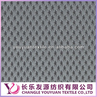 3D Air Space Wrapping Fabric