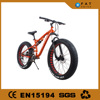 6 person full suspension carbon mountain bike frame