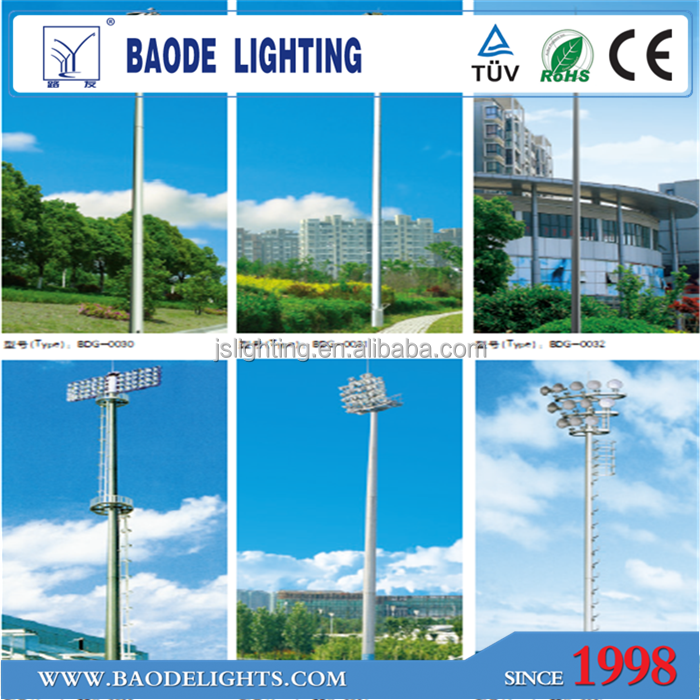 2014 Plaza, dock, highway, airport High Mast Lighting prices for high mast pole tower 15M, 18M, 20M, 25M, 30M, 35M