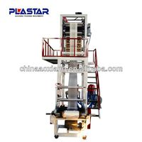one two layer plastic punching film blowing machine