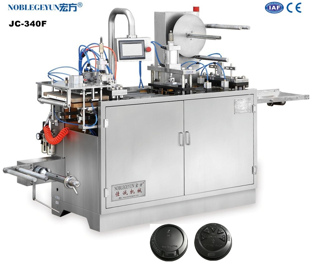 Cup Lid Thermoforming Machine With CE Certification