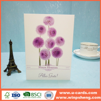 2016 latest wedding card designs with flowers