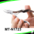 Cuticle Nipper Stainless Steel Cuticle Nail Clipper
