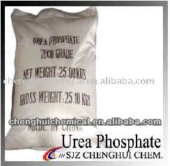 high quality Urea Phosphate water soluble fertilizer/CAS:4861-19-2