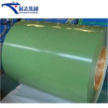 Color coated RAL code steel plate PPGI/PPGL coils CGCC in different size