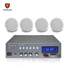 HOT SALE 40w bluetooth mixing amplifier + 4 pcs ceiling speaker 5w consist of mini pa system for small shop