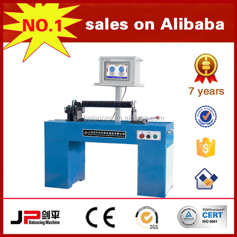 Shanghai JP Air Conditioning Blade Balancing Machine from Shanghai jianping balancing machine manufacturing co.,ltd