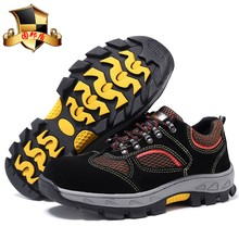 Rubber outsole safety shoes with air holes genuine leather upper flexible fabric steel toe/plate inserted anti puncture/abrasion