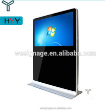 China manufacture 65 inch High Brightness floor standing outdoor large sizes screen LCD kiosk
