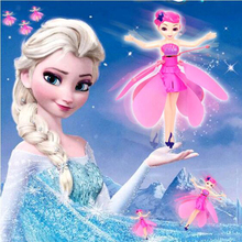 Christmas Fashionable doll infrared rc aircraft toys with lovely fairy dress flying remote control helicopter funny toy aircraft