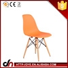 Emes Replica Plastic Chair Dining Chair