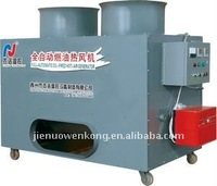 diesel heater with CE