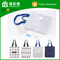 2017 Stripe Canvas Beach Tote Bag Wholesale