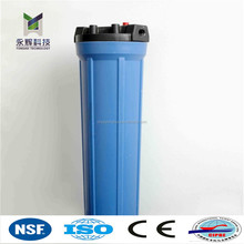 PP Cartridge Filter with alkaline water filter cartridge