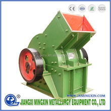 Cheap price for small mobile protable stone crusher in India