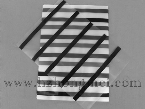 Hot sale Hi-co Magnetic strip overlay film