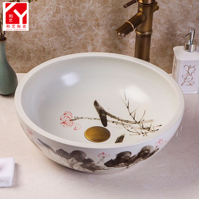 Chinoiserie ink and wash painting art ceramic wash basin HY-B0151