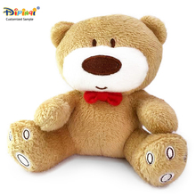 Aipinqi CBRX18 little bear plush toy