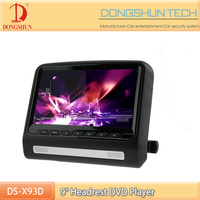 9 inch car headrest dvd player with fm transmitter with HD input