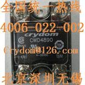 Panel Mount SSR AC Output Crydom SSR CWD4890P Crydom solid state relay