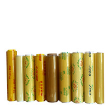 soft pvc cling film food wrap for food packing film