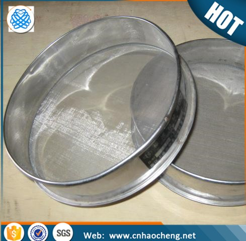 Fine stainless steel wire mesh cylindrical standard test sieve